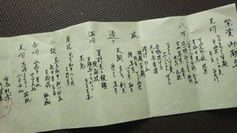 shinagaki2.jpg